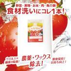 パナセアFX10kg(業務用)【天然成分100%・ホタテ貝殻焼成パウダー】