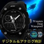 Yahoo!PANCOAT防水 FASHION SUPORTS腕時計 ウォッチベルト デジタル アナログ時計 蛍光 LED ストップウォッチ スポーティー 調節可能 多機能