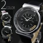 スケルトンクォーツ メンズ腕時計 シンプル ビッグフェイス FASHION腕時計 ウォッチベルト メンズ ラウンド オシャレ シンプルカジュア