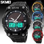 SKMEI 腕時計 メンズ メンズ 腕時計 時計 ソーラー 防水 クオーツ デジタル アナログ FASHION腕時計 メンズ ラウンド オシャレ シンプルカジュアル ビジュアル