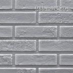 100cmX500cm  壁紙クッション シート レンガ調 クッションレンガ クッションブリック DIY シール壁紙 おしゃれ 北欧 3D立体 壁紙 貼る 発泡スチロール グレー