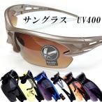 偏光サングラス UVカット V400 メンズ アウトドア 紫外線 スポーツ 偏光サングラス ゴルフ サバゲー 防弾 レンズ交換可能 軽量 スポーツサングラス