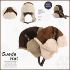 耳あて付き帽子 ロシアファー帽子 ロシア帽子 スキー帽子 防寒用 パイロットキャップ 冬 耳付きキャップ レディース メンズ ハット