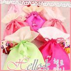 韓国雑貨 韓国伝統 アクセサリー 韓国シルク風 巾着大 ポーチ korean selectshop Hello-K シール母の日 ギフト