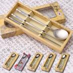 韓国伝統工芸品 韓国食器 スッカラ チョッカラ ステンレス製お箸 ステンレス 韓国伝統工芸 生活工芸