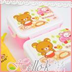 日本未入荷 韓国雑貨 韓国食器 リラックマ食器 お弁当箱2個付き ピンク 韓国食器 格安 弁当 焼肉屋 バーベキュー