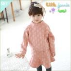韓国子供服 女の子 秋冬 スカートセット フォーマル かわいい キッズ 女の子150cm 長袖 トップス