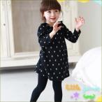 韓国子供服 女の子 秋冬 スカートセット フォーマル かわいい キッズ 女の子 90cm長袖 トップス