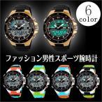 ファッション男性 スポーツウォッチ スポーツ腕時計 ランニングウォッチ LED デジタル カジュアル 時計 ウォッチ カラーウォッチ 防水 ダイバー