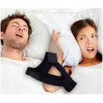 いびき防止 グッズ フェイスサポーター イビキ サポーター ナイトサポーター イビキ防止 いびき対策 安眠 睡眠 いびき 無呼吸 マジックテープ