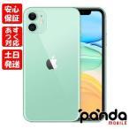 国内版SIMフリー iPhone11 128GB グリーン 本体 新品 送料無料 MWLY2J/A 4549995082760
