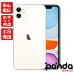 国内版SIMフリー iPhone11 64GB ホワイト 本体 新品 送料無料 MWLU2J/A Apple 4549995082463