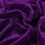 ベロア 生地 ポリエステル 100% 幅150cm×2m ベルベット 手芸 ハンドメイド DIY 背景 布 目隠し (パープル)