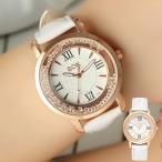ラインストーン レディース腕時計 キラキラ 流れ砂文字盤 PUレザー素材 ベルト カラーバリエーション豊富 かわいい おしゃれ