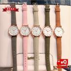 腕時計 アナログ レディース カジュアル クォーツ時計 ウォッチ ファッション 5色 カラフル おしゃれ 女性 ギフト プレゼント