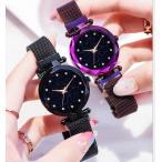 腕時計 レディース おしゃれ レディースウォッチ 星空 腕時計 レディース  ファッション時計 腕時計 女性 アナログ 腕時計