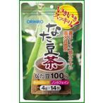 60503090オリヒロ なた豆茶 4g×14包|b03