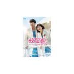 病院船〜ずっと君のそばに〜 DVD-BOX1 KEDV-0621|b03