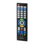 テレビ、チューナー、デッキ、3つの機器を操作できるリモコ