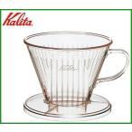 Kalita(カリタ) プラスチック製 コーヒードリッパー 103-DL 06003|b03