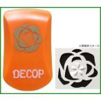 PI Original DECOP エンボッシングパンチ  ローズ|b03