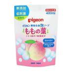 Pigeon(ピジョン) 薬用全身泡ソープ(医薬部外品) ももの葉 詰めかえ用 400ml 08412|b03