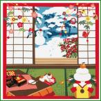 三毛猫みけの夢日記 小ふろしき みけの初夢 1月 38-054001|b03