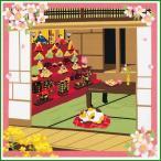 三毛猫みけの夢日記 小ふろしき みけとお雛様 3月 38-054003|b03