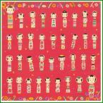 綿小ふろしき 中巾 こけし 35-054418|b03