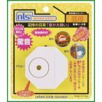 送料無料 DS-SE-3 防犯センサー 音嫌い3号 00721067-001|b03