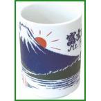 寿司湯呑 富士山 8138-0006 b03