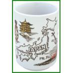 寿司湯呑 JAPAN 8138-0047|b03