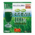 ユーワ スーパーゴールド大麦若葉青汁100% 75g(3g×25包) 2484|b03