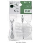 三栄水栓 SANEI 日本製 クリーナーブラシ PR859F-2S|b03