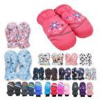 ポイント10倍|全9種 デザイン豊富 キッズ用 デザイン手袋&巾着2点セット 可愛い 男の子 女の子 スノーグローブ スキーグローブ  防水 冬 暖か
