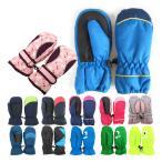 在庫処分 スキーグローブ 手袋 ミトン 子供 キッズ 赤ちゃん 防寒 保温 ハート柄 全16種  雪遊び  男の子 女の子 はめやすい 暖かい |b01