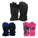 在庫処分 スキー 手袋 スノー グローブ キッズ 子供 ジュニア 男の子 女の子 全9種 ライン入り グローブ 5本指タイプ 3-15歳 撥水 防寒 雪遊び |b01