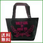 今ならポイント10倍 巾着袋付き 2点セット DOLLY GIRL BY ANNASUI(ドーリーガール バイ アナスイ)ブランド 雑誌付録 ロゴ入り