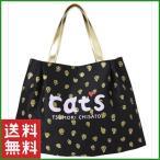 レディース Cat's TSUMORI CHISATO ツモリチサト まるっこBIGトート ビッグトート ムック 雑誌付録