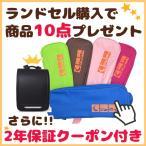 【ランドセル保証クーポン付き、ランダムで10点プレゼント】シューズバッグ 靴袋 大容量 透明 全5色 グリーン ブラウン ブルー ピンク ローズ