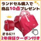【ランドセル保証クーポン付き、ランダムで10点プレゼント】キューピーちゃん 弁当バッグ ピンク 便利な収納バッグ
