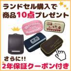 【ランドセル保証クーポン付き、ランダムで10点プレゼント】デザインポーチ 小物入れ 筆箱 便利 可愛い