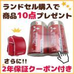 【ランドセル保証クーポン付き、ランダムで10点プレゼント】単一電池 MITSUBISHI ELECTRIC マンガン乾電池