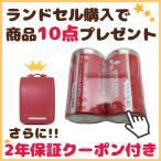 【ランドセル保証クーポン付き、ランダムで10点プレゼント】単二電池 MITSUBISHI ELECTRIC マンガン乾電池