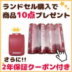 【ランドセル保証クーポン付き、ランダムで10点プレゼント】単三電池 MITSUBISHI ELECTRIC マンガン乾電池