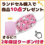 【ランドセル保証クーポン付き、ランダムで10点プレゼント】シンプル 布マスク 可愛い キャラクター 柄はランダム ピンク ブル-