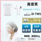 Afans bluetooth ����ۥ� �֥롼�ȥ����� �磻��쥹 ����ۥ� AirPods �ǥ����� iPhone ���ݡ��� ���˥� ξ�� ���� �ޥ���  �ⲻ��  ���ܸ�������