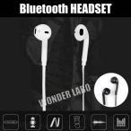 Bluetoothイヤホン 高音質 軽量 ワイヤレス ステレオイヤフォン   スポーツBluetooth earphone ブルートゥース イヤホン Andoroid iPhone多機種対応 X7