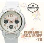 腕時計 カシオ Casio Baby-G New Big-Face Design BGA-150 Series Watch BGA150EF-7B