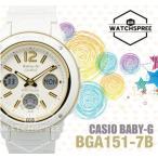 腕時計 カシオ Casio Baby-G New Big-Face Design BGA-150 Series Watch BGA151-7B